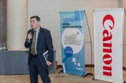 """Канон България, Кантек и Саванто проведоха семинар на тема """"Canon for Professionals"""""""