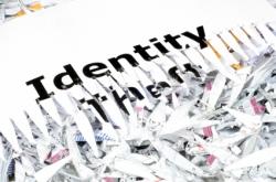 Решения против злоупотреби с лични данни