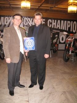 Кантек получи награда за цялостен принос към моторния спорт