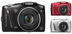 Лесен за употреба със супер оптично увеличение, апарат за цялото семейство – това е новият фотоапарат Canon PowerShot SX 150IS.
