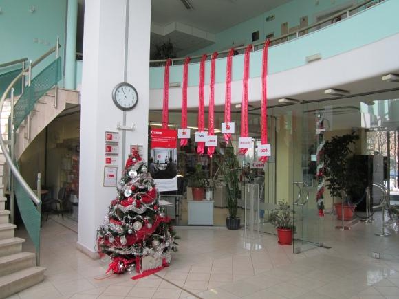 Коледната украса в нашия централен офис е готова